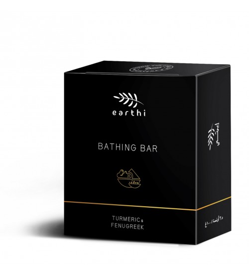 Turmeric and Fenugreek Bathing Bar
